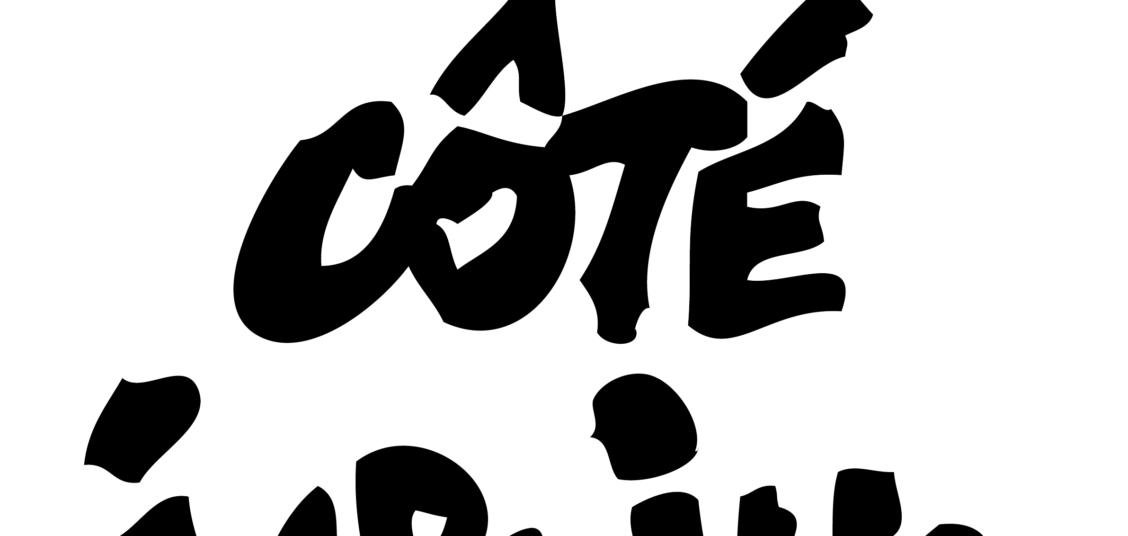 Logo Côté Jardins
